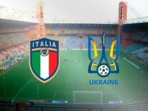украина, спорт, футбол, видео,Италия - Украина  где смотреть, онлайн, трансляция, матч