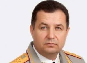 Степан Полторак, новости Украины, помощь Балтии, Министр обороны Украины, помогать в лечении и реабилитации бойцов АТО