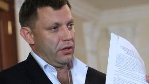 александр захарченко, днр, политика, минские переговоры, общество, донбасс, новости украины