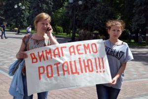 МВД, Киев, Митинг, активисты, ротация, власть