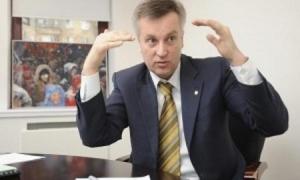 СБУ, новости, Украина, криминал, Днепропетровск, депутаты, политика