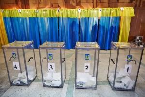 выборы, отг, украна, оппозиционный блок, партия петра порошенко солидарнисть, политика, общество
