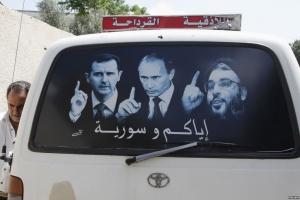 россия, война в сирии, путин, лондон, компромат на путина, политика