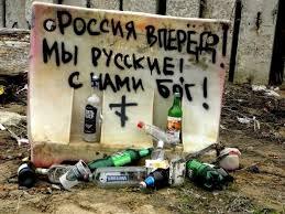 россия, смертность, общество
