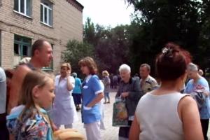 донецк, ато, днр. восток украины, происшествия, общество, хлеб, захарченко
