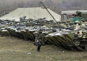 сша, военная помощь, украина
