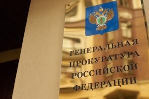 россия, москва, выборы президента 2018, путин, крым, генпрокуратура, голос, расследование, вбросы