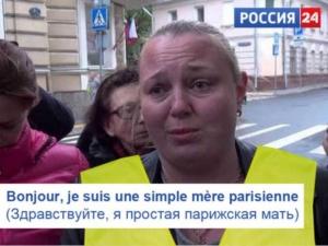 россия, фейк, соцсети, распятый мальчик, жена офицера, беженка, вброс, шутка, юмор, приколы, фотожабы