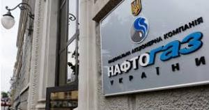 Украина, Нафтогаз, Газпром, Проблемы, Конфликты, Суд, ГТС.