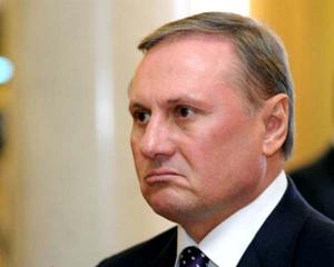 Ефремов, сепаратизм, арест, генпрокуратура