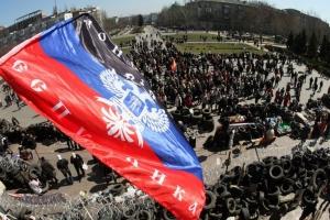 Опрос, россияне, ДНР, ЛНР, поддержка, вооружение