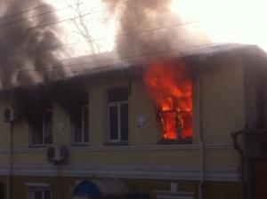 пожар, ялта, происшествие, крым, новости украины, ялтинское увд