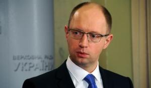 Яценюк, газ, встреча, Россия, ЕС, переговоры