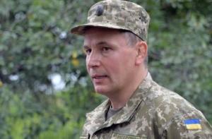 новости украины, петр порошенко. валерий гелетей