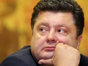 порошенко, банк, нбу, уставный капиталл, банк порошенко