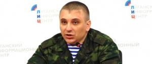 Украина, Донбасс, война, лнр, наемники, ВСУ, АТО