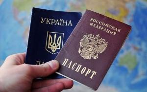 Украина, Донецк, Луганск, политика, общество, визовый режим с Россией, Россия