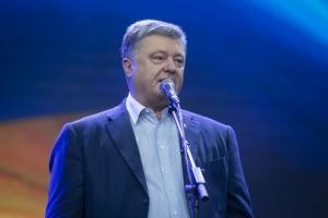 Порошенко, Украина, политика, общество, молодежь, евромайдан