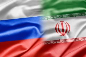 сша, россия, иран, сирия, схема поставок, нефть, минфин сша, асад, хамас, хезболла, финансирование, санкции, альшвики, Global Vision Group, ФГУП «Промсырьеимпорт»