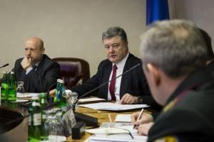 порошенко, снбо, политика, общество, новости украины