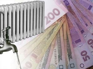Цены, коммунальные услуги, общество, экономика, рост, Украина