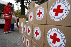 новости украины, гуманитарная помощь, ситуация в украине