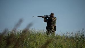 донецкая область, саур-могила, днр, армия украины, нацгвардия, вс украины, ополчение, северск, славянск