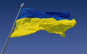 День государственного флага, новости , Украины, история, даты, факты