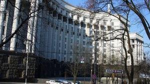 Украина, политика, визовый режим, общество, Аваков, Кабмин, Евросоюз