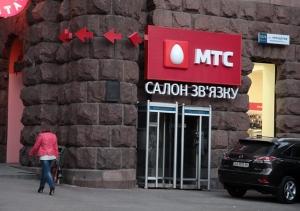 мтс-украины, новости украины, общество