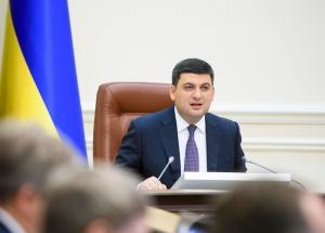 Украина, Экономика, Финансы, Дня, Политика, Гройсман, МВФ.