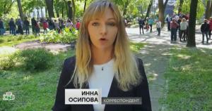 Киев, Россия, пропагандисты, журналисты, СМИ, НТВ, Украина, сеть