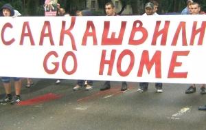 саакашвили, политика, общество, одесса
