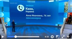 Владимир Путин, Новости России, Мнение, Общество, Польша - новости, Скандал, Испания