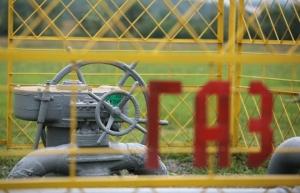 газпром, нафтогаз, новости украины, газовая война, ситуация в украине