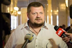 мосийчук, верховная рада, ляшко, политика, порошенко, теракт