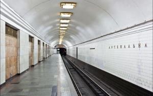 """украина, киев, станция метро """"арсенальная"""", сообщение о минировании"""
