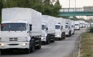 геращенко, новости украины, юго-восток украины, гуманитарная помощь, лнр, луганск, донбасс