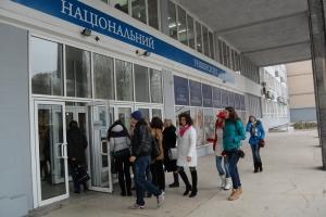 Донецк, вузы, учебный год 2014, студенты, приемные комсиссии