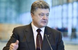 порошенко, литва, сша, гражданство, министры