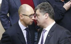 порошенко, яценюк, премьер-министр