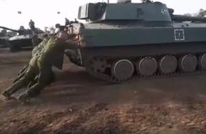 донецк, днр, донбасс, артиллерия, сау, украина, россия, агрессия