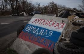 """новости Украины, """"ЛНР"""", политика"""