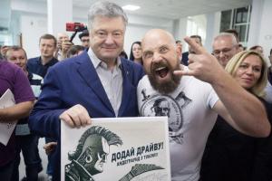 Петр Порошенко, новости, Украина, Юрий Журавель, новости, форум, политика, выборы в Раду - 2019