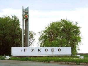РОссия, Украина, граница, КПП, обстрелы, Гуково