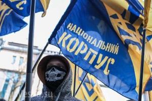 Киев, Нацкорпус, акция, протест, Майдан, видео, смотреть, сбу, трансляция, где смотреть, митинг, националисты, когда начало, полиция, Украина, оборонпром, скандал, коррупция