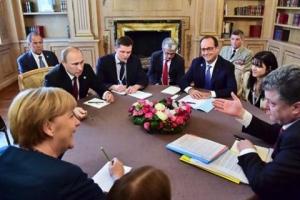 путин, минск, переговоры, политика, общество, донбасс, ато