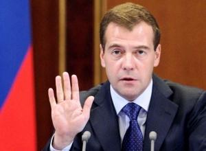 медведев, кризис в донбассе, украина, россия