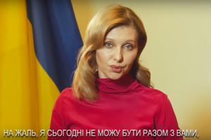 зеленская, обращение, украина, дефлимпиада, спорт