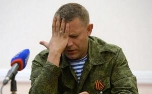 украина, захарченко, малороссия, википедия, скандал, днр, россия